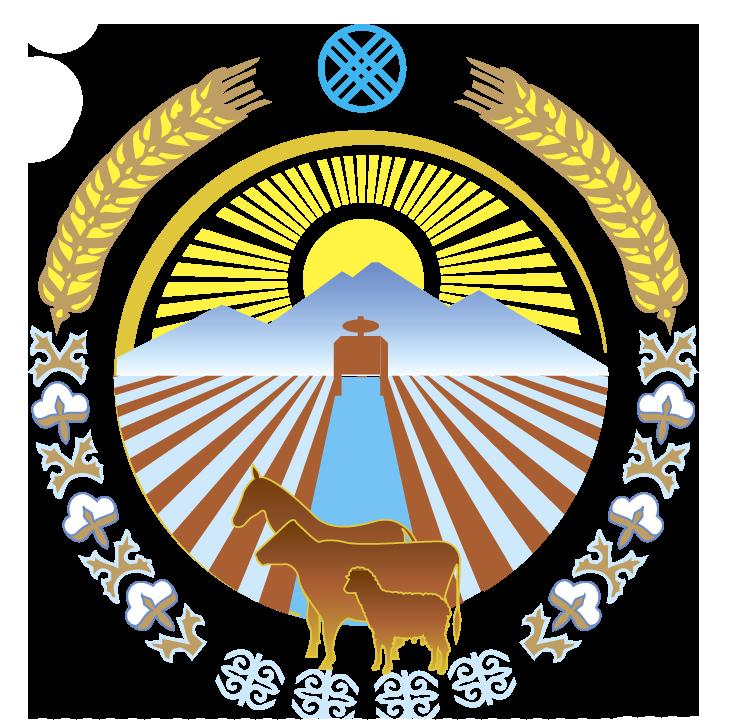 Министерство сельского, водного хозяйства и развития регионов
